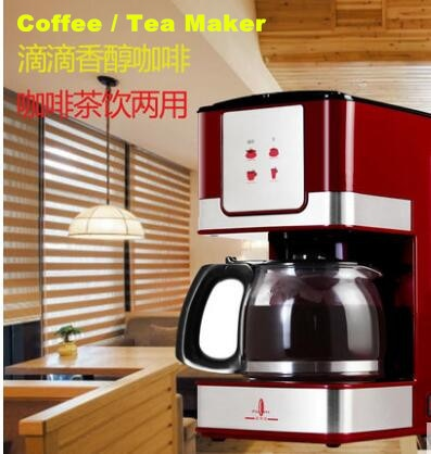 Dripper coffee maker fully automatic mini drip coffee pot Automatic insulation dripping type 600ml home use